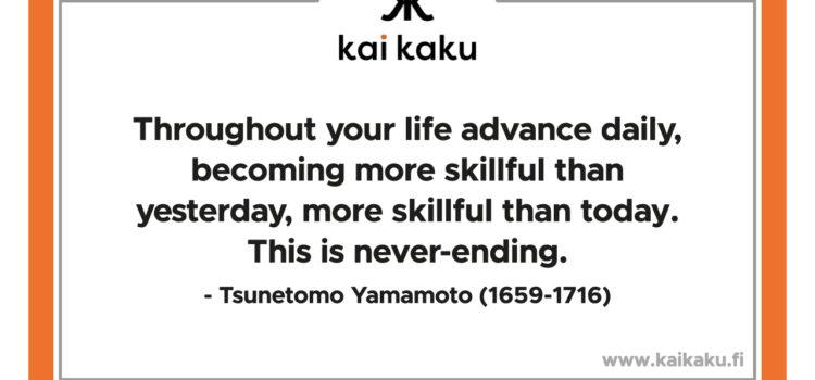 continuous-improvment-learning-samurai-japan-wisdom
